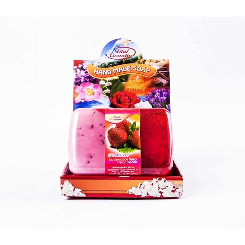"""Handgemachte Glycerinseife – """"Erdbeere"""" – 75g"""